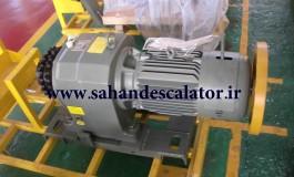 موتور و گیربکس پله برقی