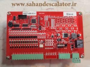 نمایشگر پله برقی